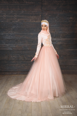 Красивые Платья Уфа